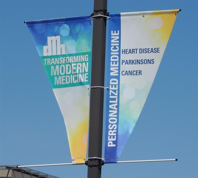 Triangular pole banners on the light posts at DMH